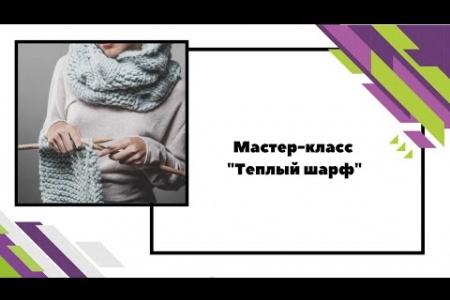 Embedded thumbnail for Городской клуб волонтёров «ДОБРОволец»